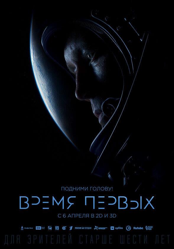 «Радуга Кино Афиша» — 2003