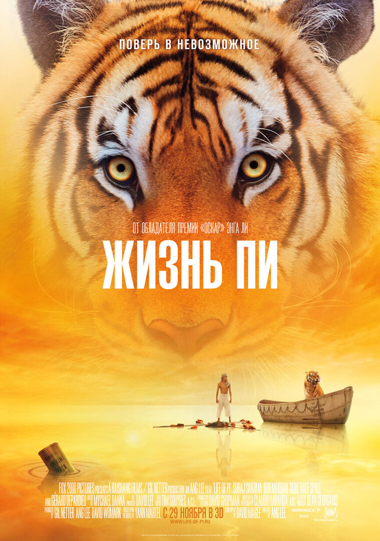the practice of hinduism by pi in the life of pi a novel by yann martel (martel 301) this brings up we found it interesting that pi is able to practice so many different religions with unique gods hinduism purpose of life.
