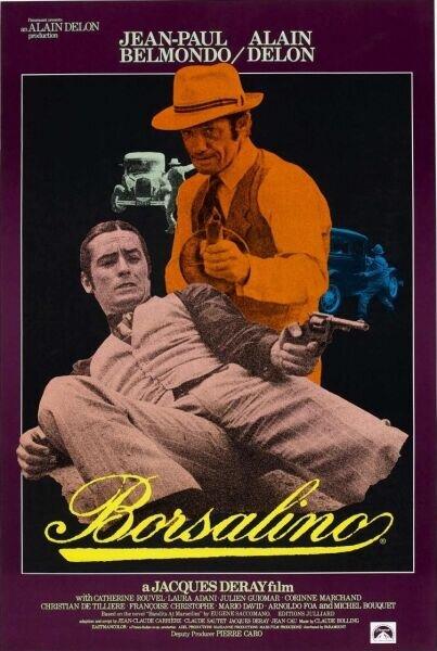 Борсалино