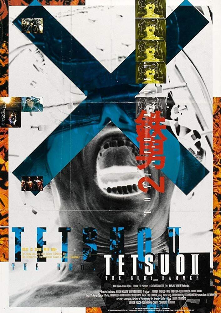 Тэтсуо-2: Человек-молот