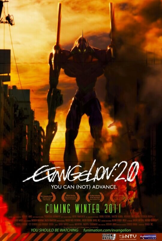 Евангелион 2.22: Тебе (не) пройти