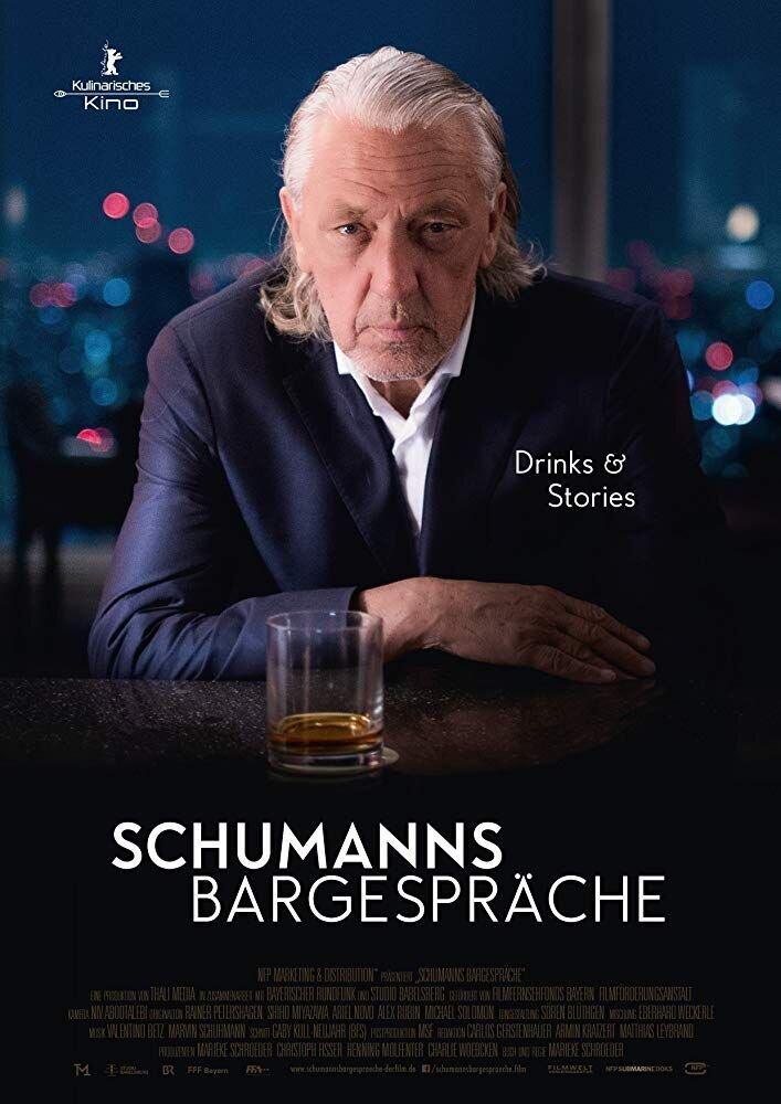 Разговоры за баром с Шуманом