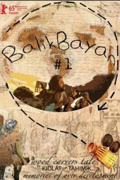 Баликбаян #1
