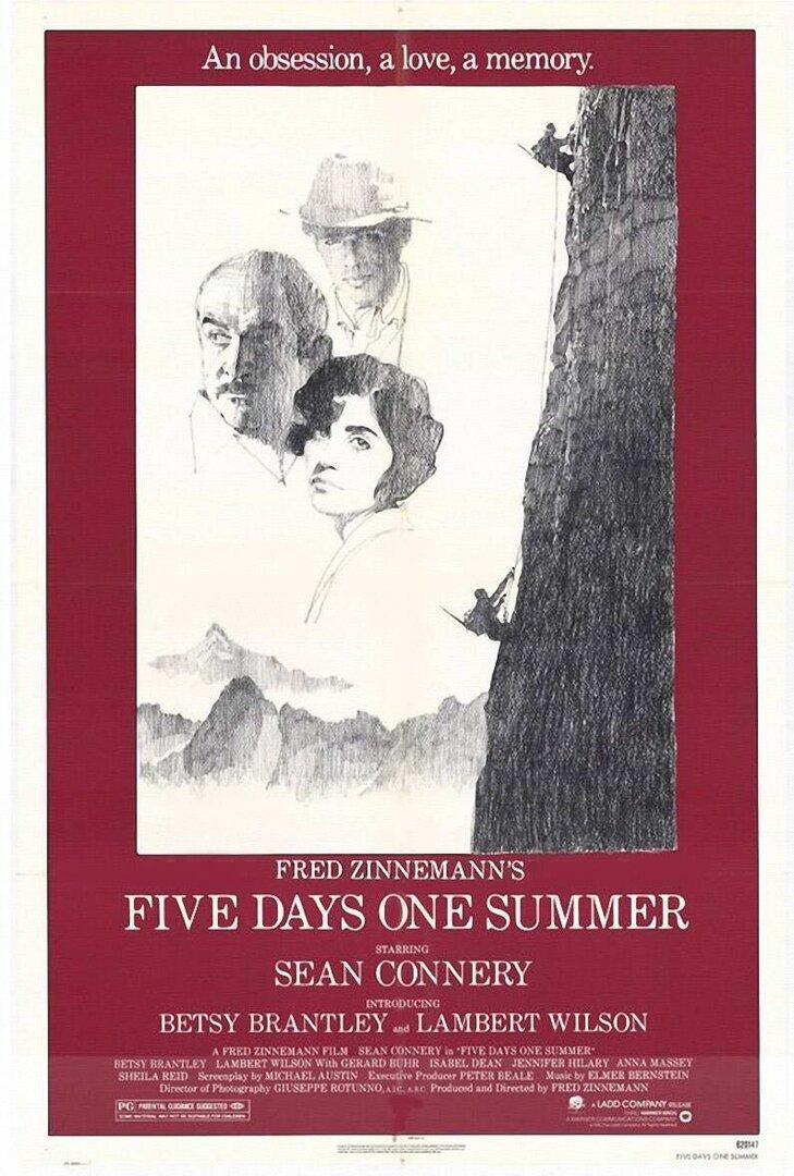 Пять летних дней