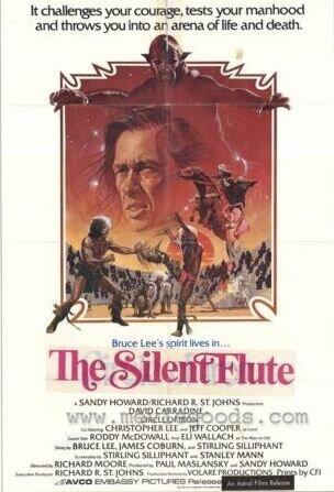 Молчаливая Флейта