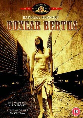 Берта по прозвищу «Товарный вагон»