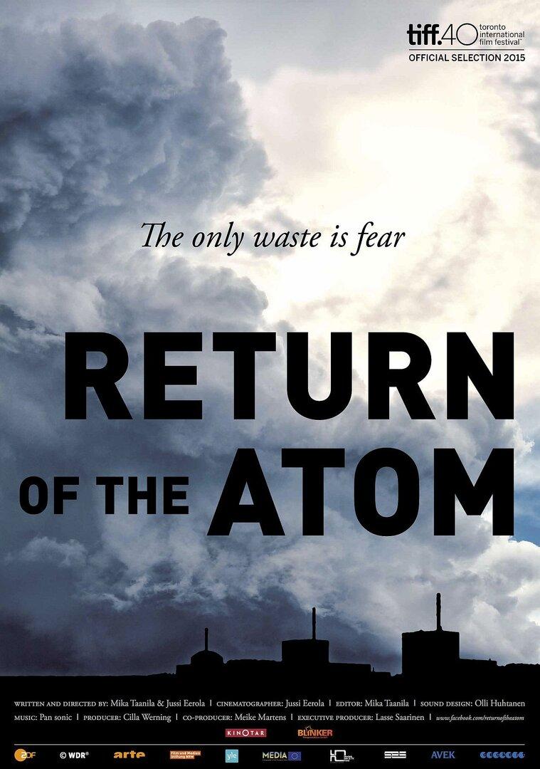 Возвращение атома