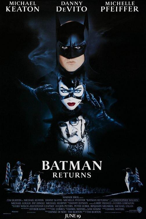 Бэтмэн возвращается