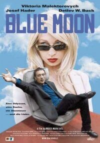 Голубая луна