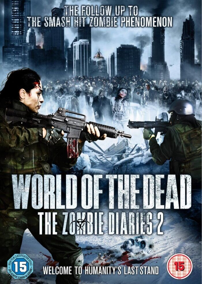 Дневники зомби-2: Мир мертвых