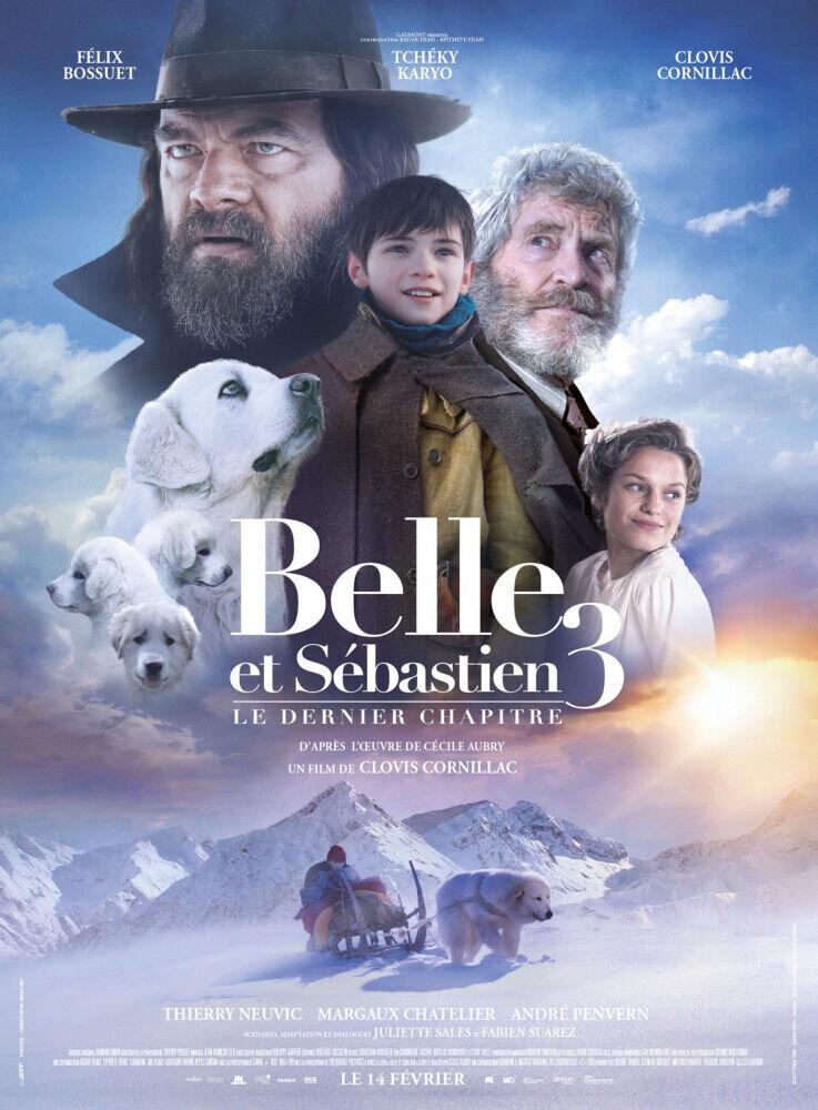 Белль и Себастьян 3