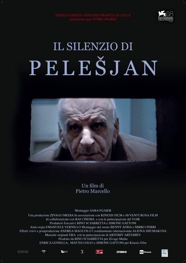Молчание Пелешяна