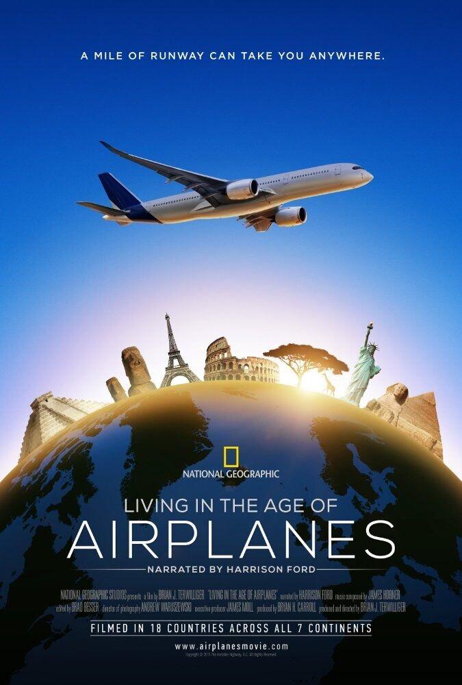 Жизнь в эпоху самолетов