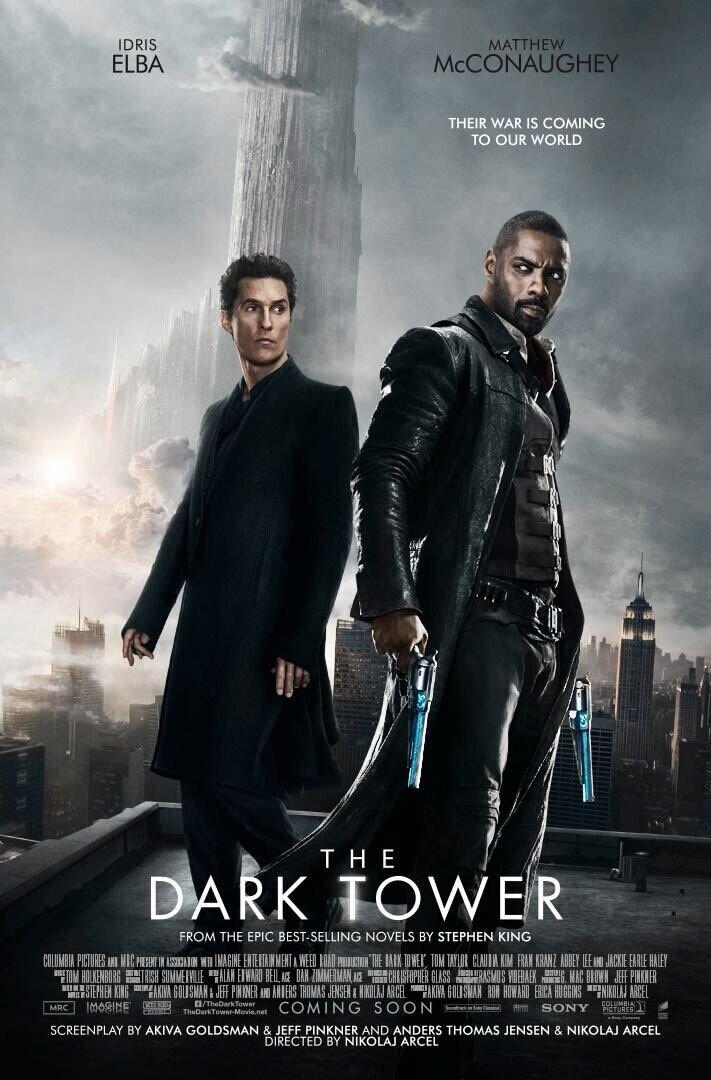 питомник отзывы на фильм темная башня между собой