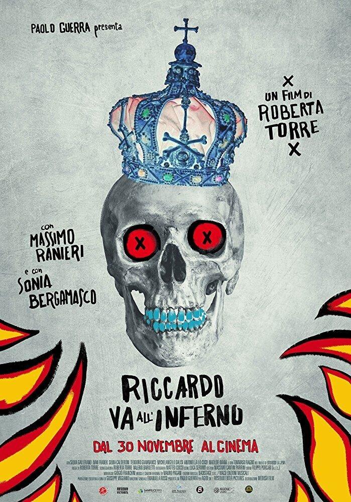 Ричард спускается в ад