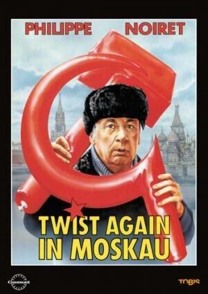 Твист снова в Москве