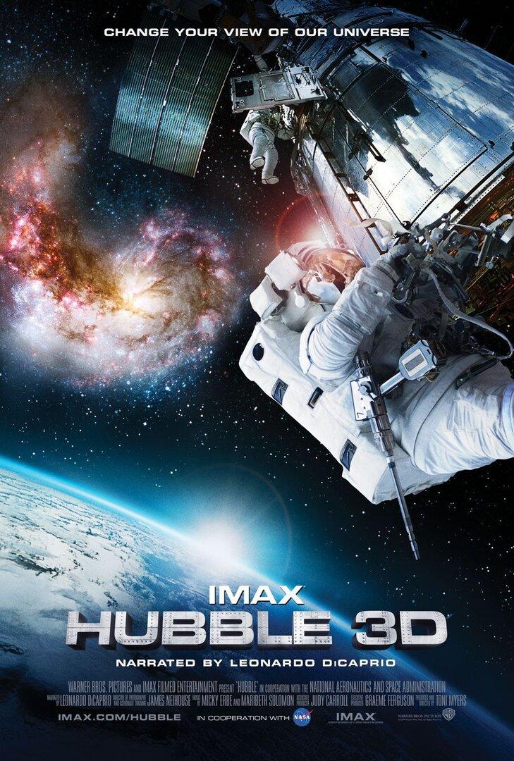 Телескоп Хаббл IMAX 3D