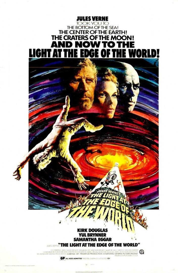 Опасный свет на краю земли