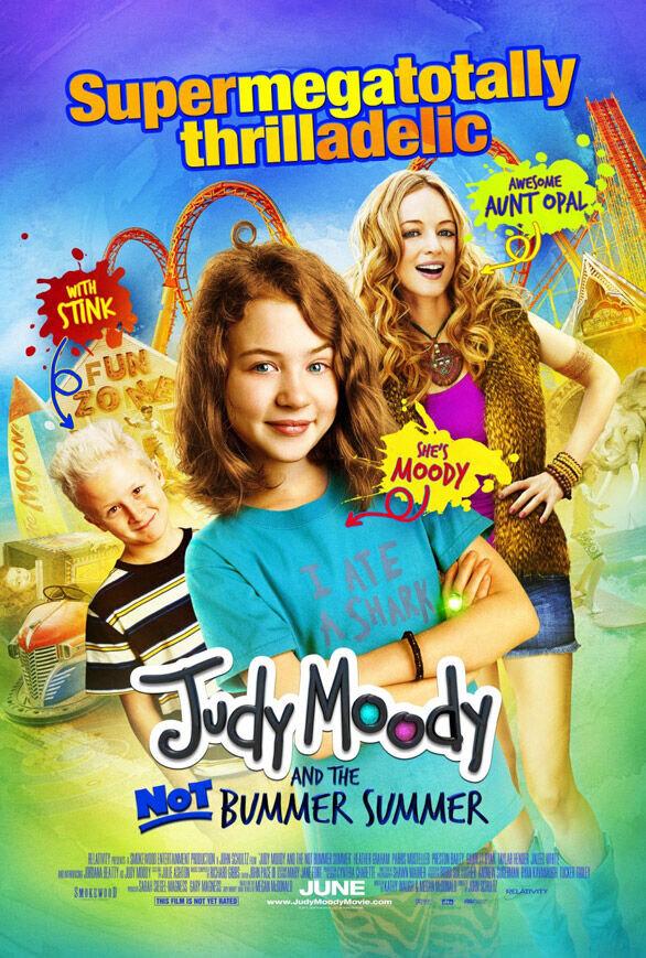 Джуди Муди и веселое лето