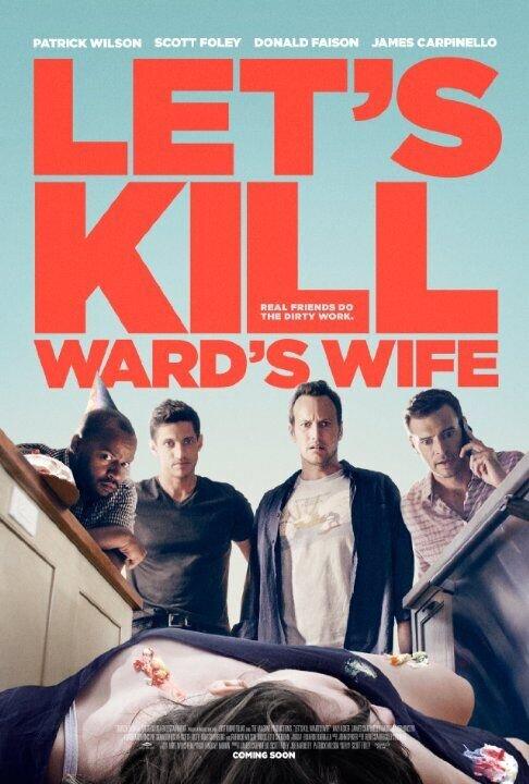 Убьём жену Уорда