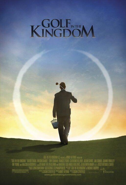 Гольф в королевстве