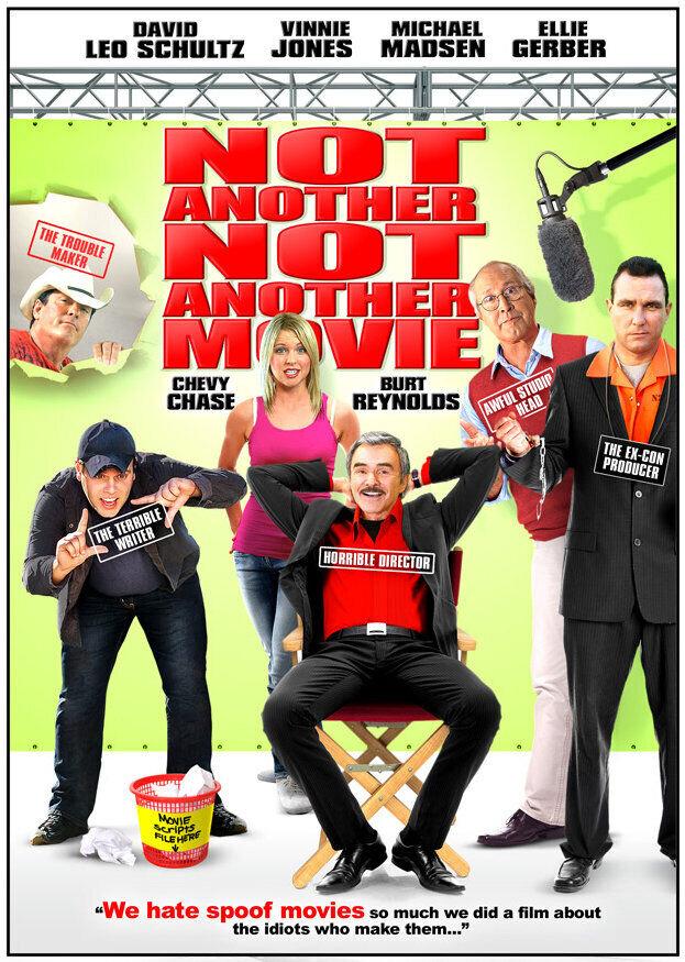 Самый худший фильм