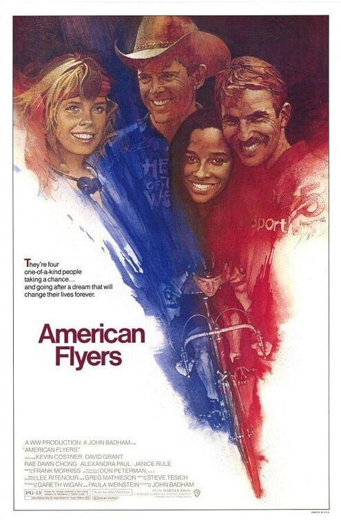 Американские молнии