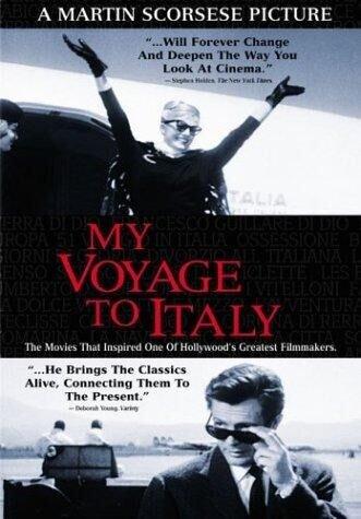Мое путешествие в Италию