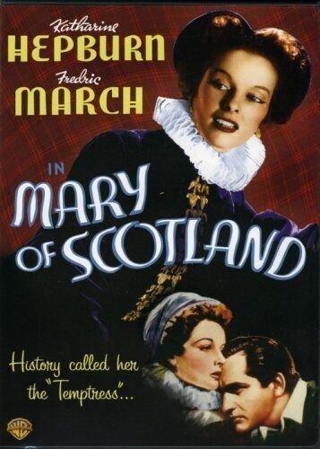 Мария Шотландская