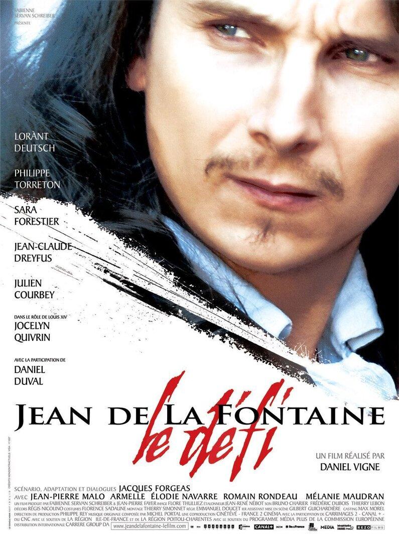 Жан де Лафонтен — вызов судьбе