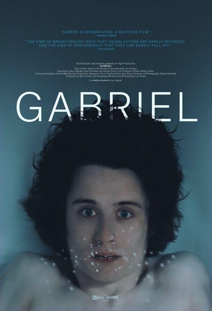 Габриел
