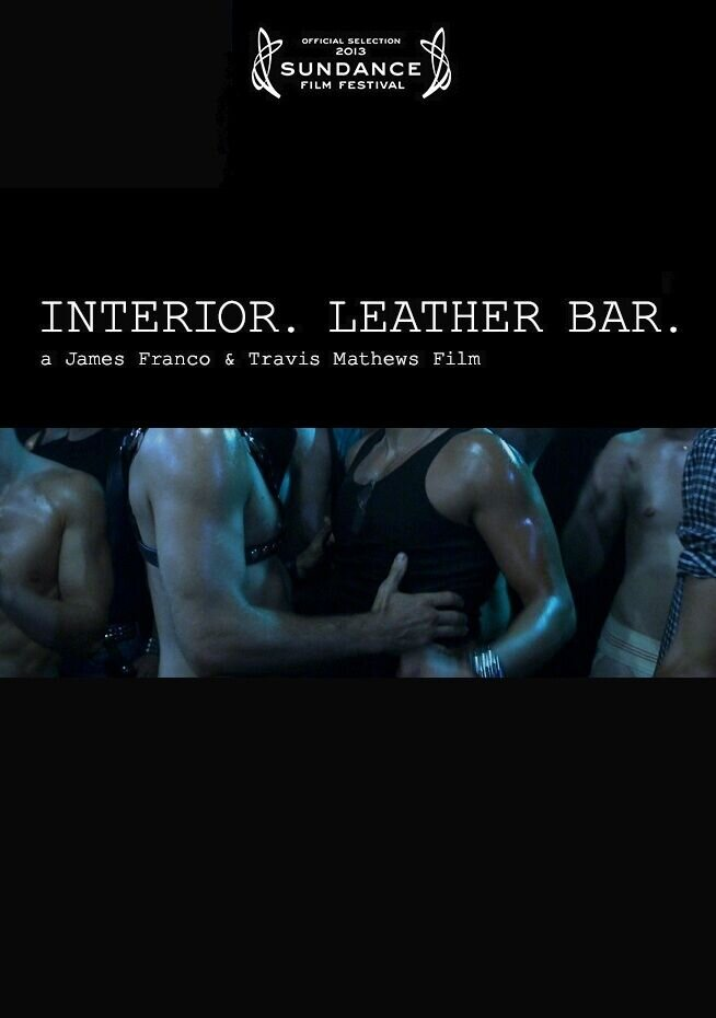 Интерьер: Садо-мазо-гей бар