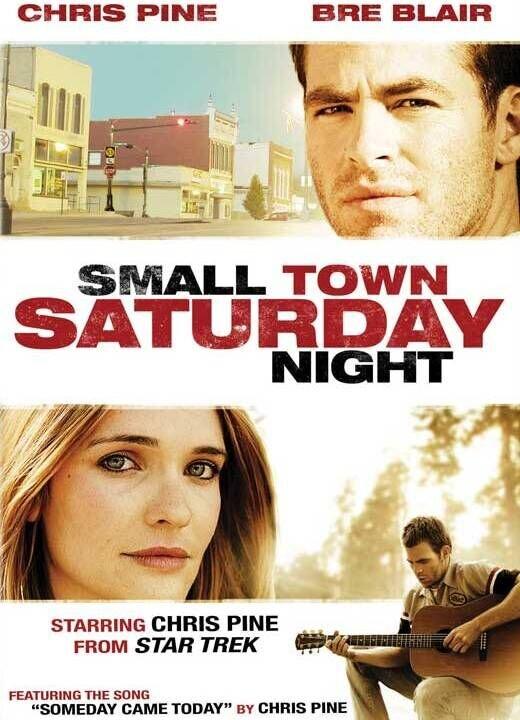 Субботний вечер в небольшом городке