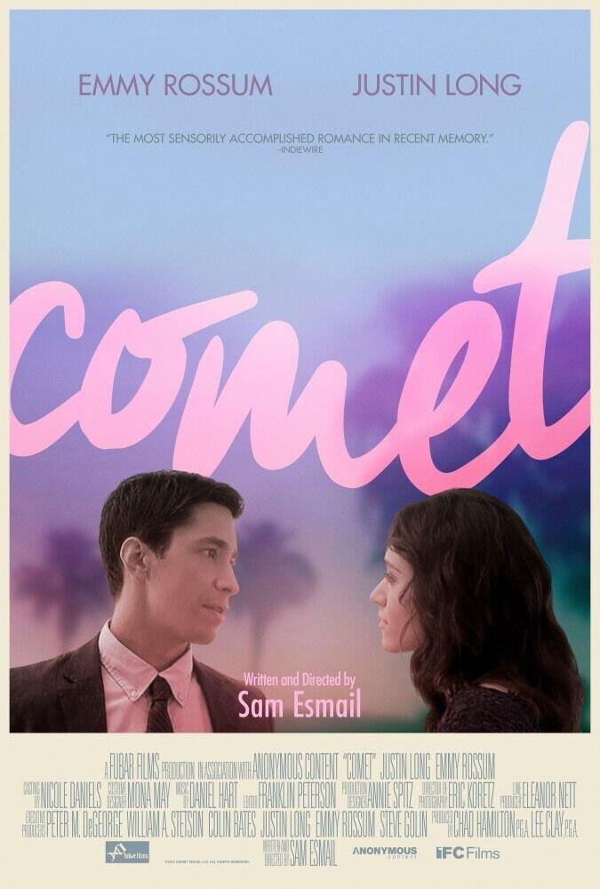 Комета
