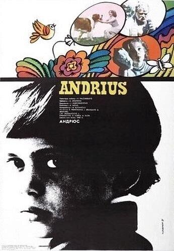 Андрюс