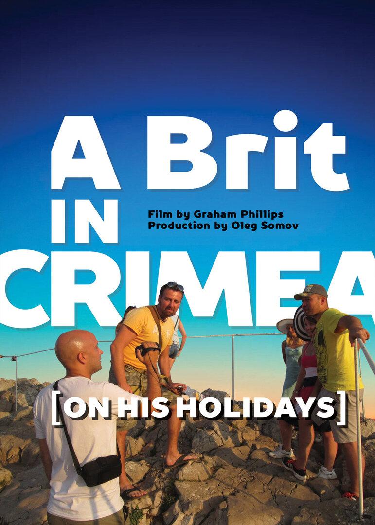 Британец в Крыму