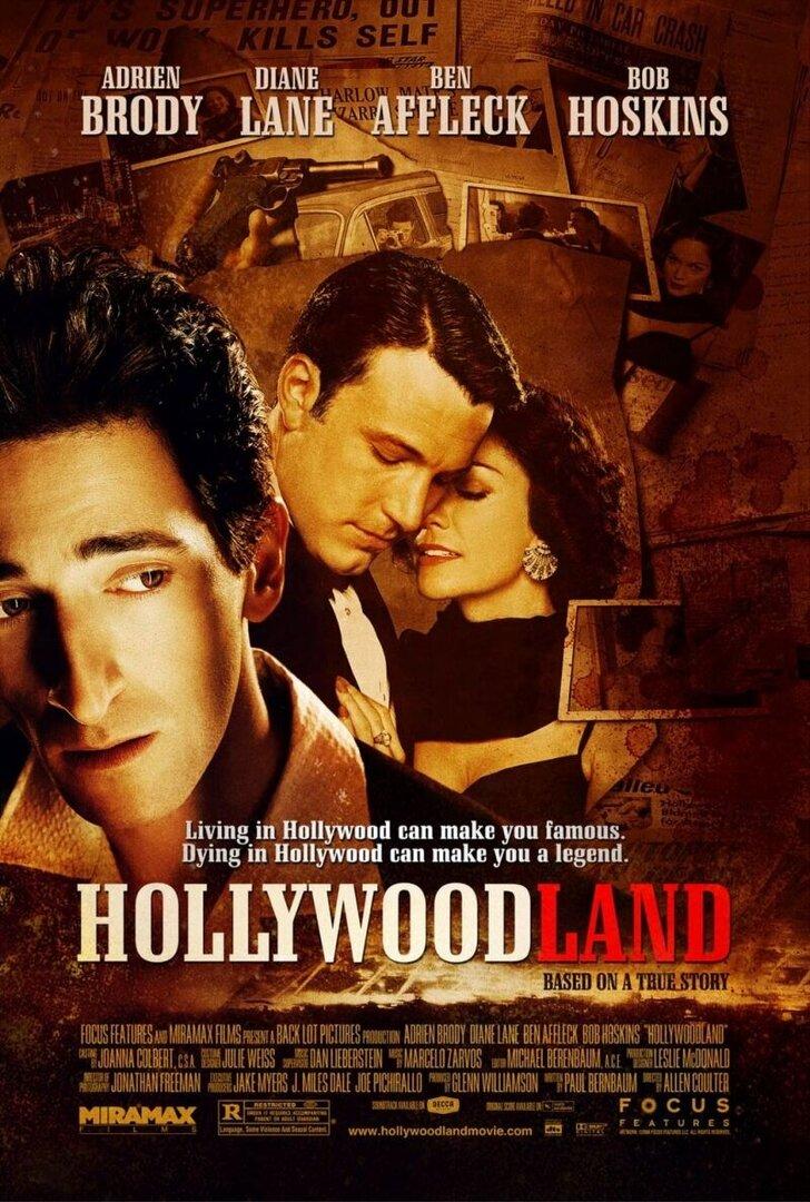 Голливудленд