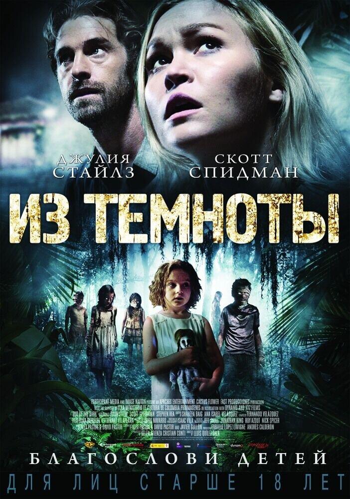 смотреть фильм метро фильм