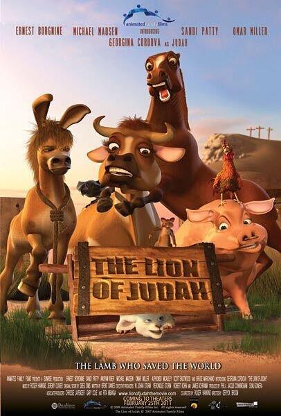 Лев Иудейского Царства