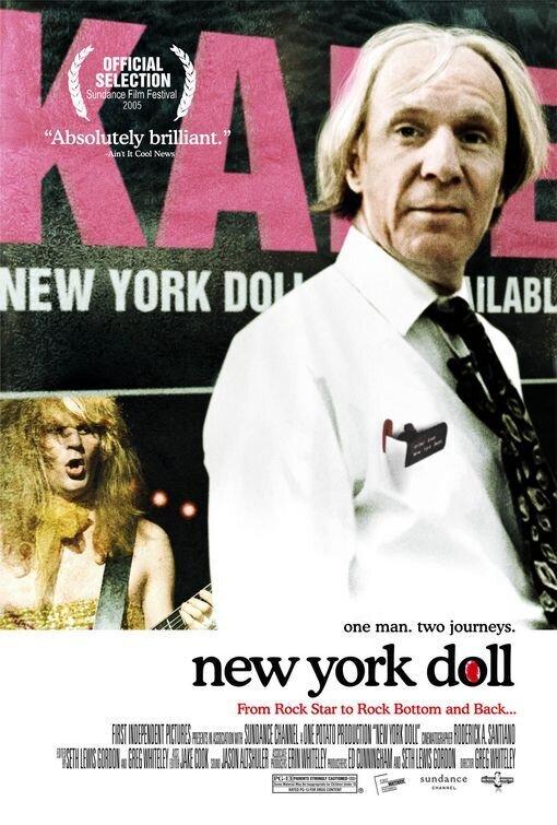 Нью-Йоркская куколка