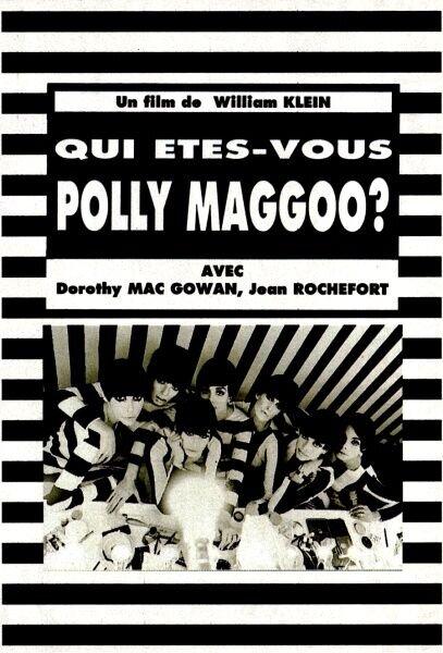 Кто вы, Полли Магу?