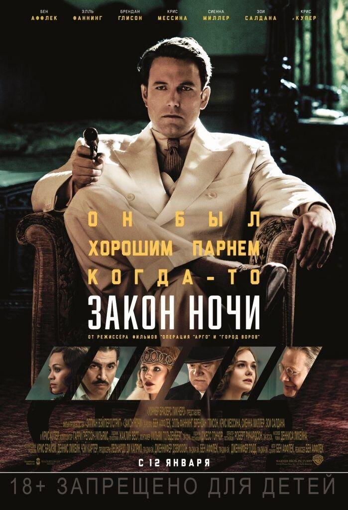 «Кино Паркхаус Самара» / 2011