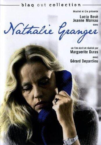 Натали Гранжье