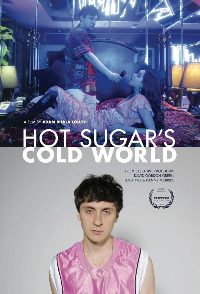 Холодный мир Hot Sugar