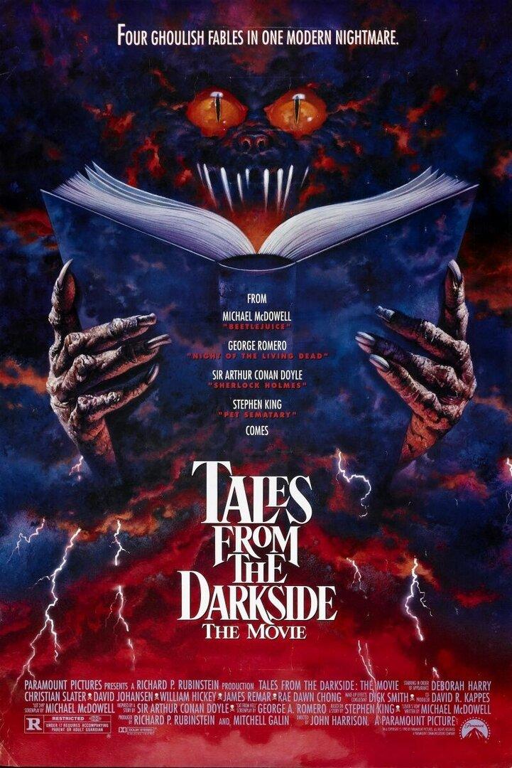 Сказки с темной стороны