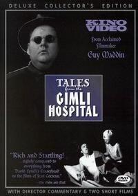 Сказки больницы Гимли