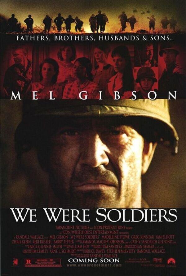 Мы были солдатами