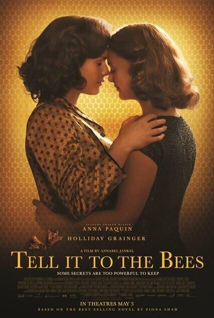 Расскажи это пчелам