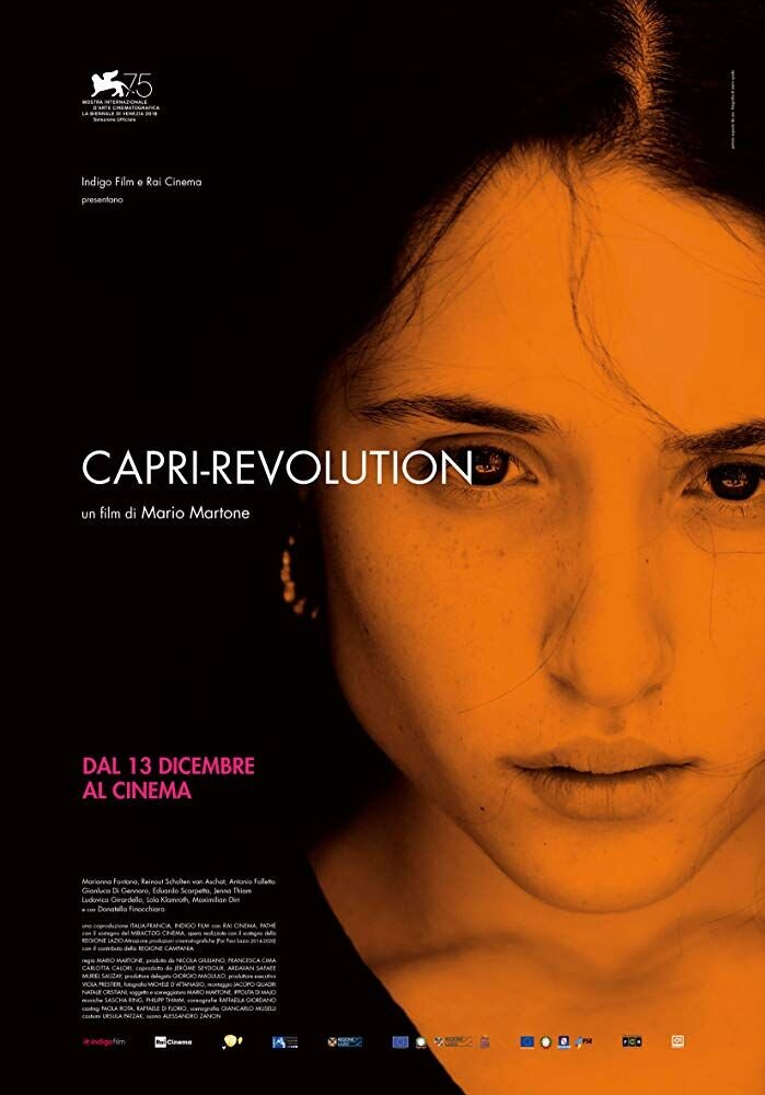Капри-революция