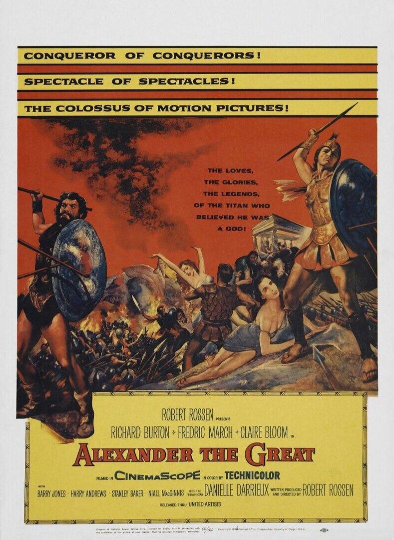 Александр Великий